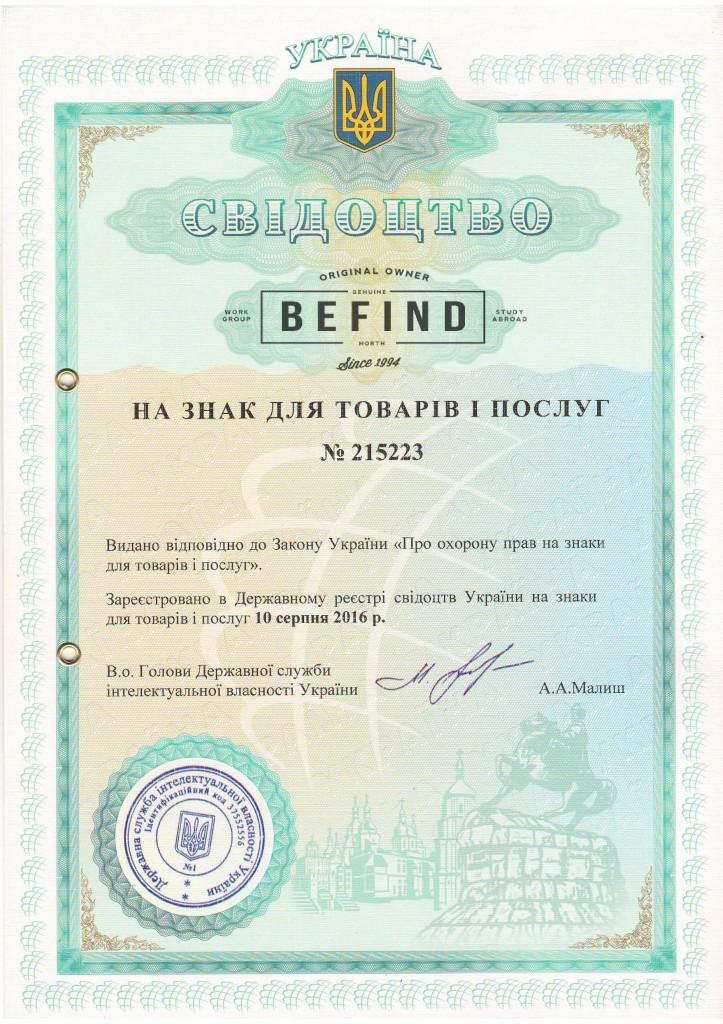 Tretyakov0002-01