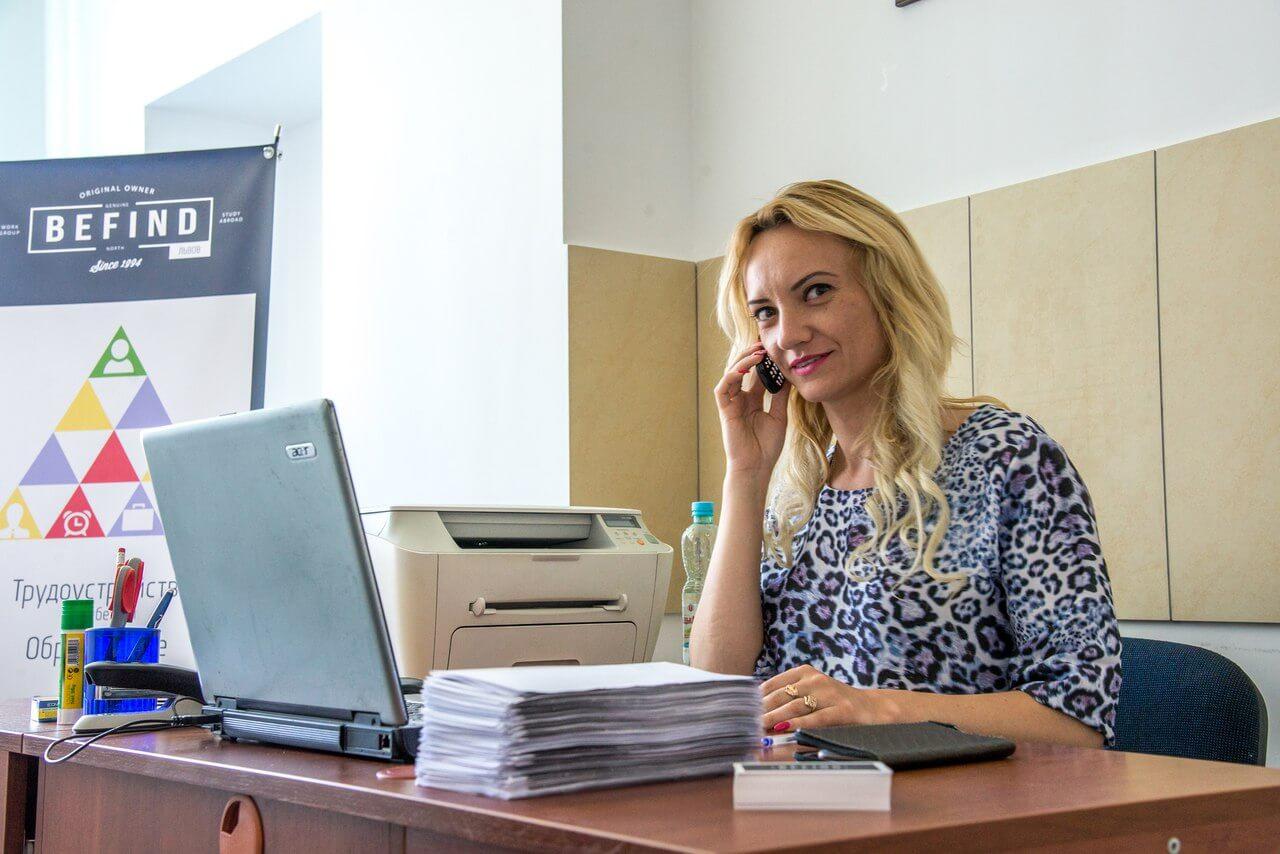 работа за границей для украинцев - Львов