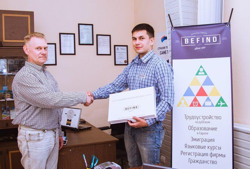 Работа за рубежом Николаев