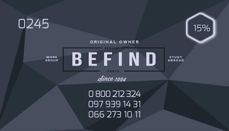 Дисконтная карта для клиентов «Befind & North»