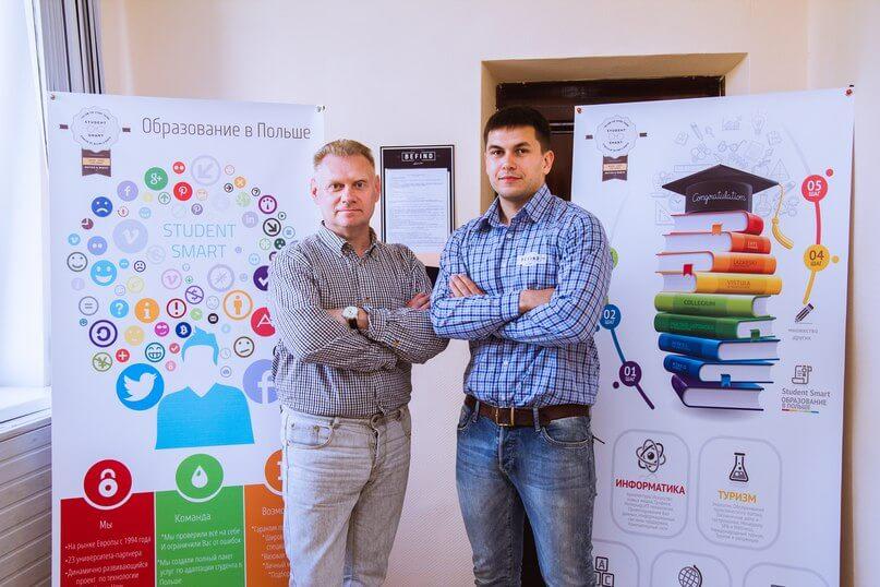 работа за границей для украинцев Николаев