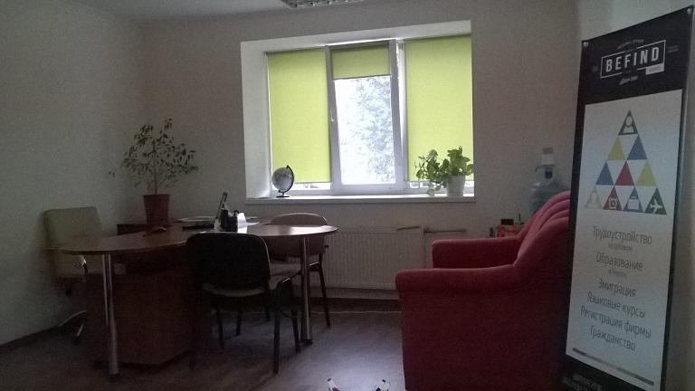Бифайнд офис в Харькове